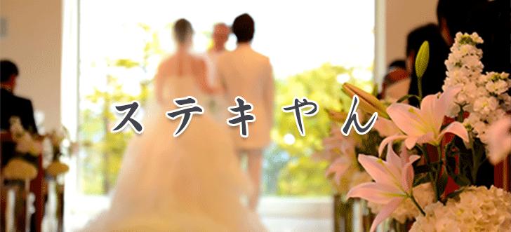 結婚式の支払いできない人がカードローンで立て替える3つの選択肢