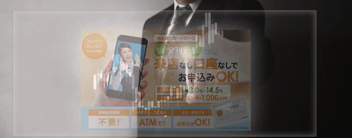 ココがすごかばい…熊本銀行カードローンを選ぶメリット