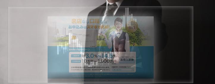 福岡銀行のATMでカードローンできるらしいけど、どうね?