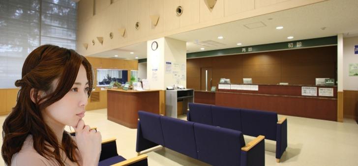【私の体験談】病院の診察で手持ちのお金が足りない時の対応