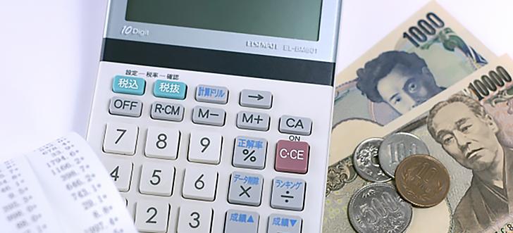 カードローンで支払うあなたの利率は良いの?悪いの?