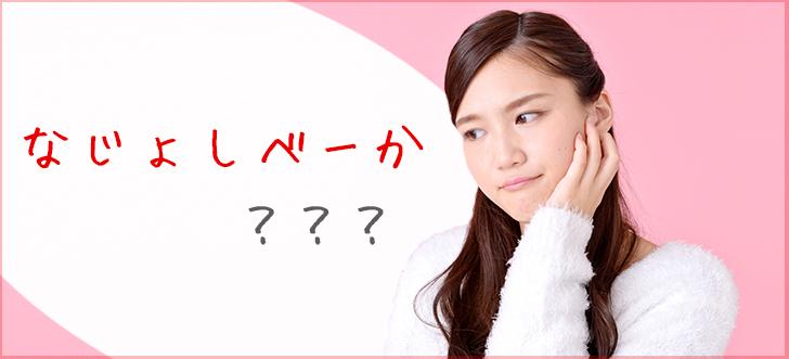 千葉銀行カードローンは選びはどうしようか?