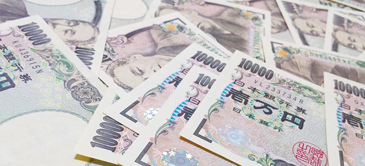 千葉銀行カードローンの限度額